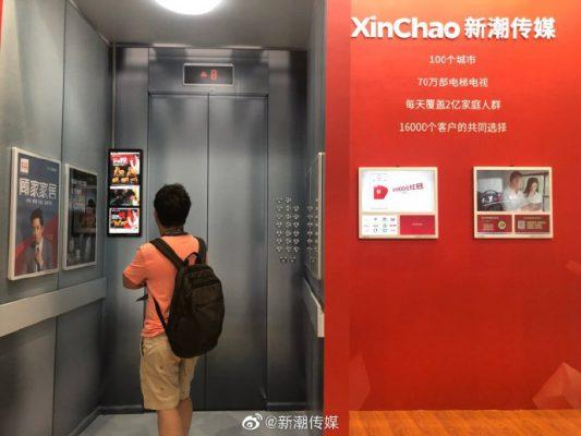 Tối ưu hiệu quả khi sử dụng quảng cáo thang máy
